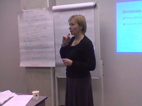 Tatjana Burmistrova
