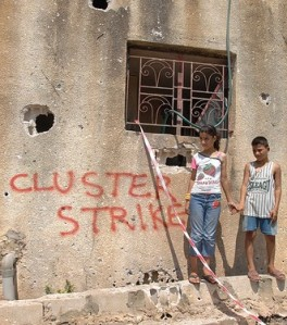 Cluster Strike southern Lebanon. Photo: Sean Sutton, Mines Advisory Group